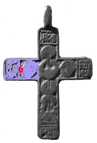 левая лопасть креста