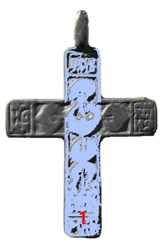 мачта креста