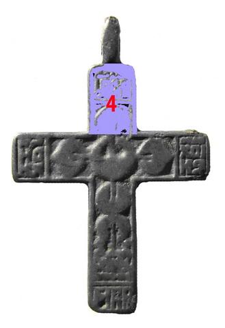оголовье креста