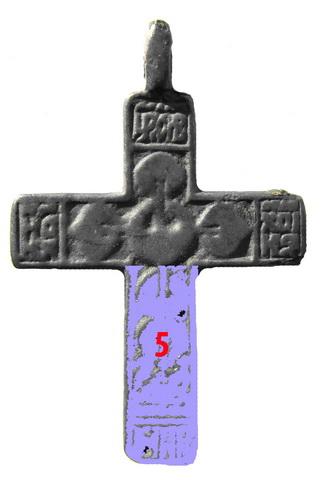 основание креста