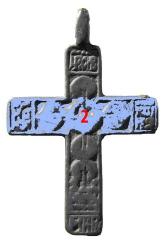 перекладина креста