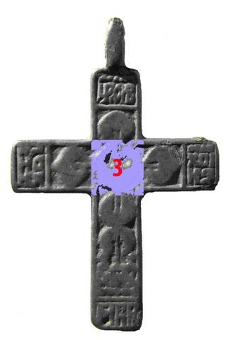 средокрестие креста