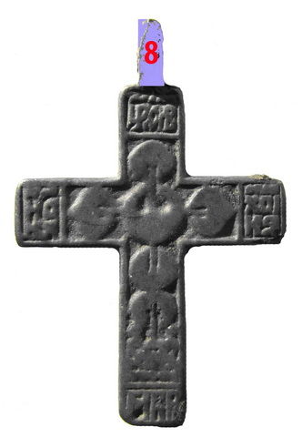 ушко креста